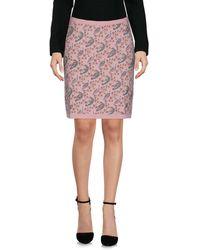 Tak.ori - Knee Length Skirt - Lyst