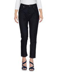 Marni Pantalon en jean - Noir