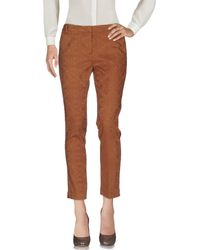 AT.P.CO Casual Trouser - Brown