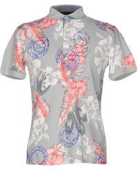 Tru Trussardi - Polo Shirt - Lyst