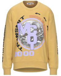 McQ Sweatshirt - Multicolour