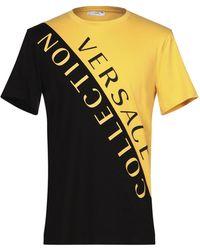 Versace T-shirt - Jaune