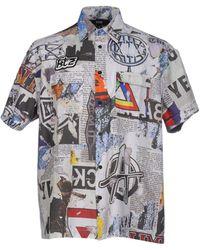 KTZ - Shirt - Lyst