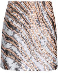 Roberto Cavalli Jupe au genou - Multicolore