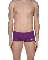 DSquared² - Swimming Trunks - Lyst