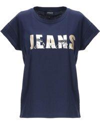 Armani Jeans T-shirt - Blue