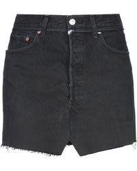 Vetements Denim Skirt - Black