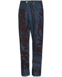 JW Anderson - Pantalon en jean - Lyst