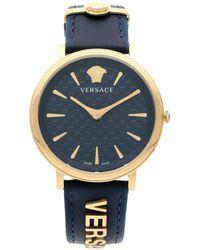 Versace Reloj de pulsera - Azul