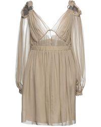 Philosophy di Alberta Ferretti Short Dress - Multicolour