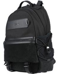 Michael Kors - Backpacks & Fanny Packs - Lyst