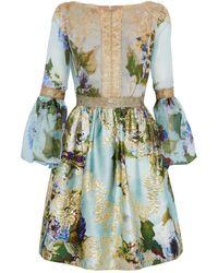 Marchesa Short Dress - Multicolour