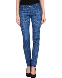 My Pair Of Jeans - Denim Trousers - Lyst