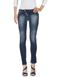 Sexy Woman - Denim Trousers - Lyst
