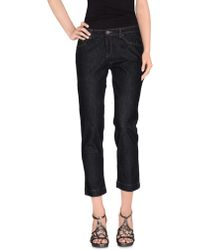 Seventy - Denim Trousers - Lyst