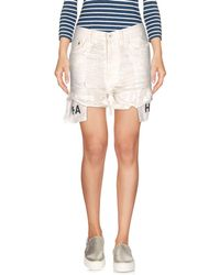 Hood By Air Denim Shorts - White