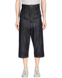 D by D - Denim Trousers - Lyst