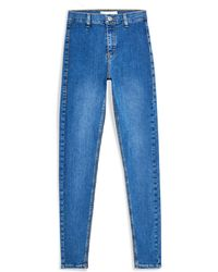 TOPSHOP Denim Trousers - Blue
