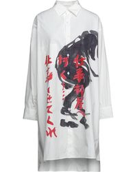 Yohji Yamamoto Shirt - White
