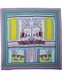 Mary Katrantzou Square Scarf - Purple