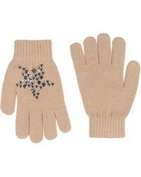 CafeNoir - Gloves - Lyst