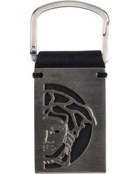 Versace - Key Ring - Lyst