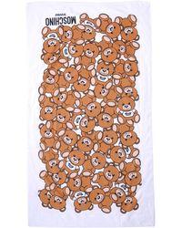 Moschino Beach Towel - White