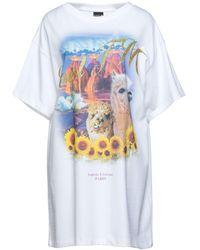 COOL T.M T-shirt - White