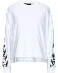 Karl Lagerfeld Sudadera - Blanco