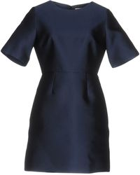 P.A.R.O.S.H.   Short Dress   Lyst