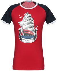 Frankie Morello T-shirt - Red
