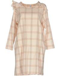 Aglini Short Dress - Pink