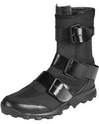 Yohji Yamamoto - Boots - Lyst