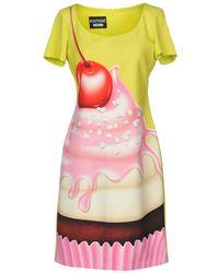 Boutique Moschino Short Dress - Multicolor