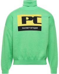 Rassvet (PACCBET) Turtleneck - Green