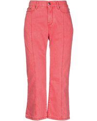 Karl Lagerfeld Denim Capris - Pink