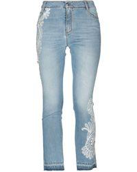 Ermanno Scervino Pantalon en jean - Bleu