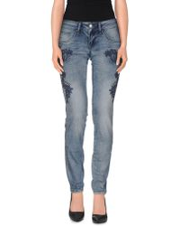 Ra-re - Denim Trousers - Lyst