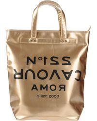 5preview - Handbag - Lyst