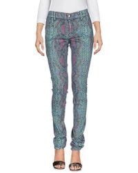Versace Jeans - Denim Trousers - Lyst