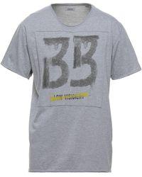 Bomboogie T-shirt - Grey