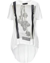 Religion T-shirt - Bianco
