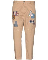 DSquared² - Pantalon - Lyst