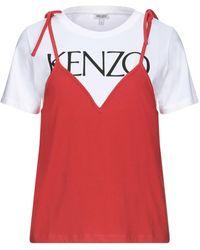 KENZO - T-shirt - Lyst