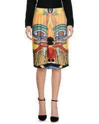 Givenchy Knee Length Skirt - Yellow