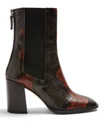 TOPSHOP Ankle Boots - Green