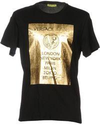 24a191d89d4 Lyst - Men s Versace Jeans T-shirts