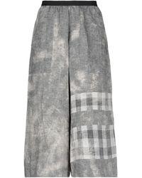 Antonio Marras 3/4-length Short - Gray