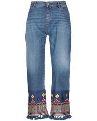 Weekend by Maxmara Pantaloni jeans - Blu