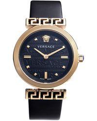 Versace Reloj de pulsera - Negro